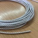 Шнур кожаный плетеный белый 3мм 1 сантиметр Цена указана за 1 сантиметр,