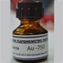 Кислотный реактив для Au-750 10мл