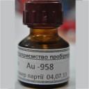 Кислотный реактив для Au-958 10мл