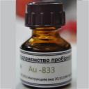 Кислотный реактив для Au-833 10мл