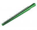 Кольцемир алюминиевый зеленый