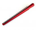Кольцемир алюминиевый красный
